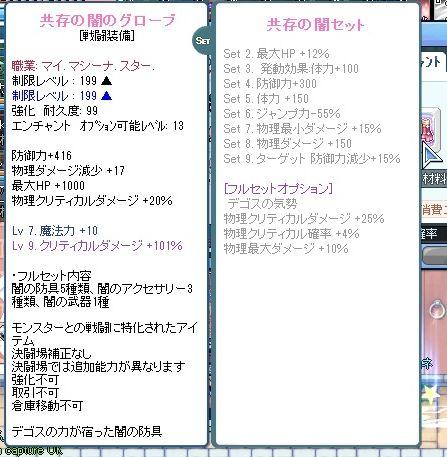 SPSCF0198_20121120202757.jpg