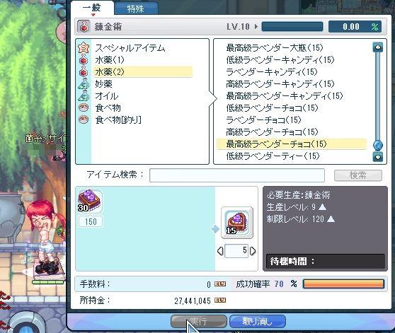 SPSCF0384_20121124010009.jpg