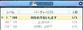SPSCF0496_20121127222438.jpg