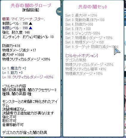 SPSCF0530_20121123010509.jpg