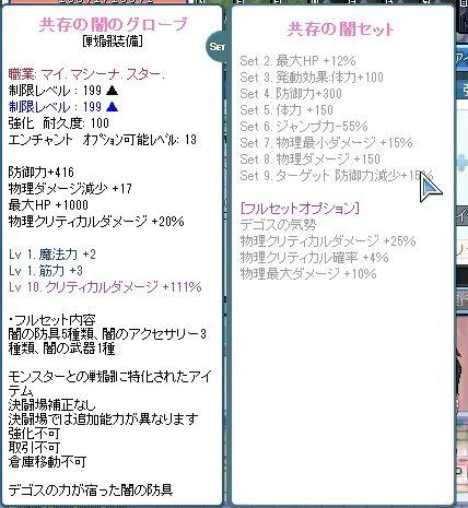 SPSCF0540_20121123010746.jpg