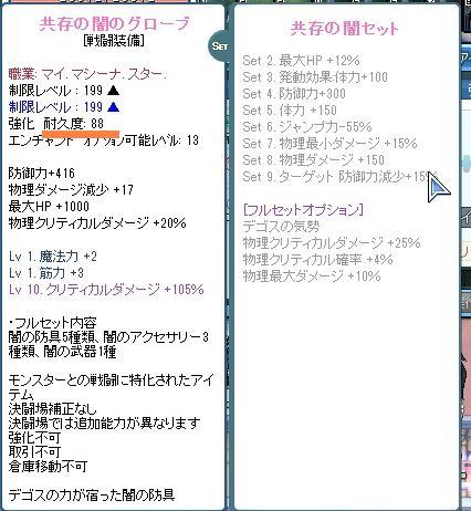 SPSCF0547.jpg