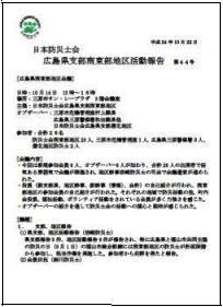 hiroshima241022-1