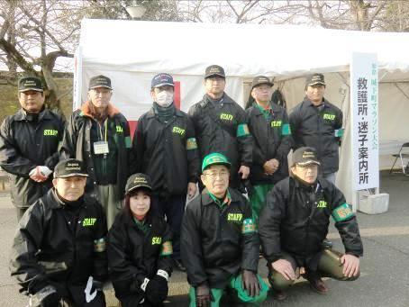 hyougo250113-2