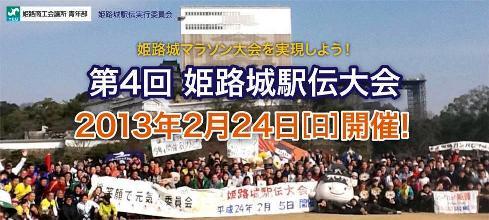hyougo250224-1