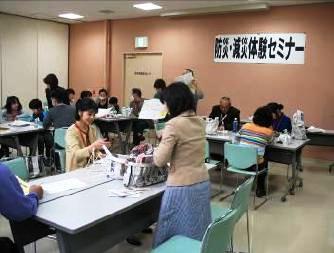 hyougo250309-10