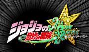 2012-07-05-jojo-game1.jpg