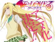 toloveru_D_animeka120413.jpg