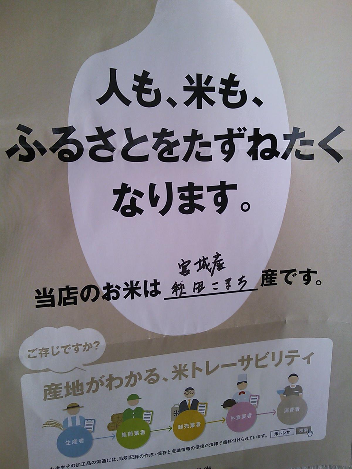moblog_ab414303.jpg