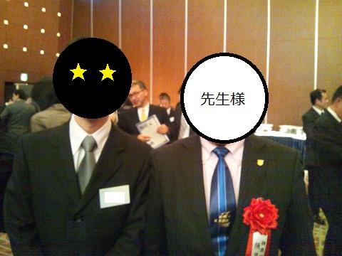 祝勝会-須貝調教師