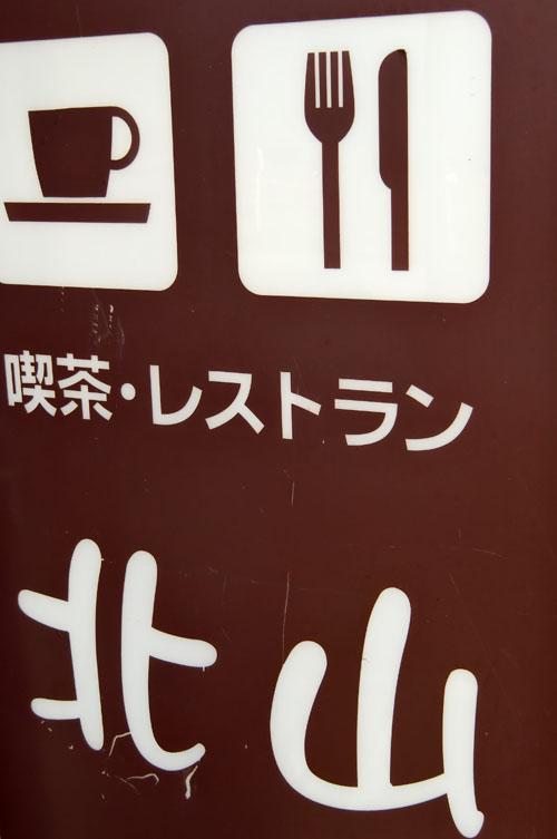01_20120911205700.jpg