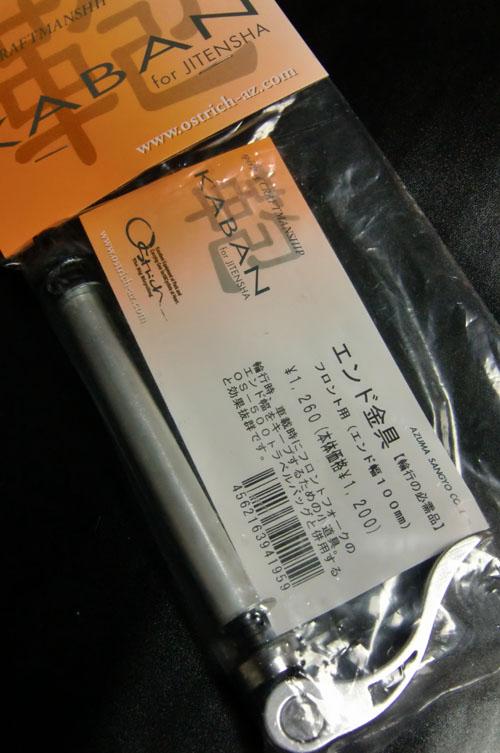 01_20121006011301.jpg