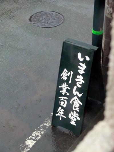 06_20121221170600.jpg