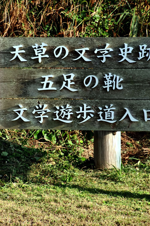 10_20121021133617.jpg