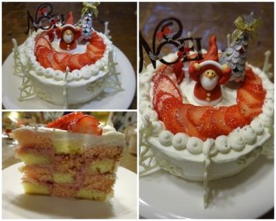 ケーキ1回目デモ
