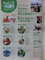 CIMG2755-vert.jpg