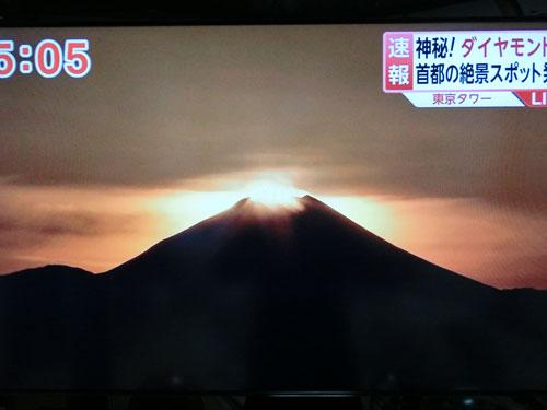 fuji-2.jpg
