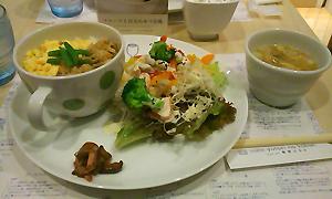 yutori.jpg