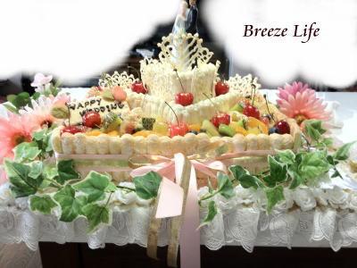 weddingcake-1.jpg