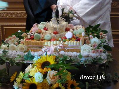 weddingcake-2.jpg