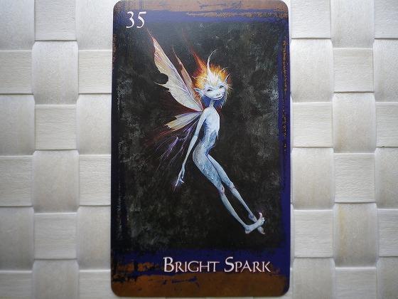 0430heart of faerie3