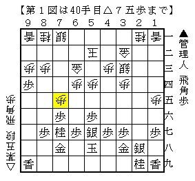 2012-09-16a.jpg