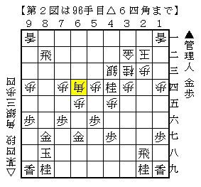 2012-09-16b.jpg