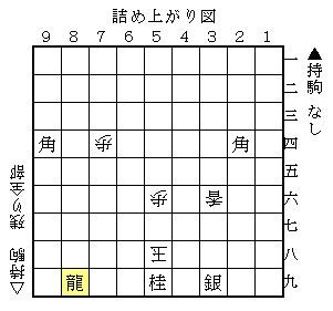 2012-10-22b.jpg