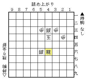 2012-10-29b.jpg