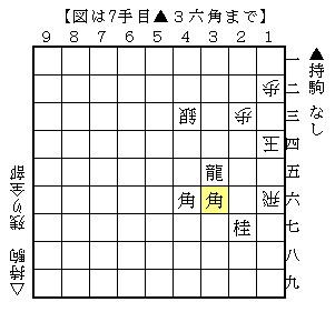 2012-10-30b.jpg