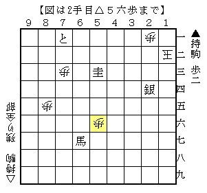 2012-11-05b.jpg