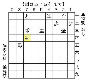 2012-11-05c.jpg