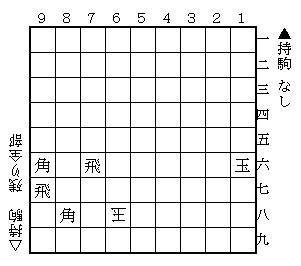 2013-01-16b.jpg