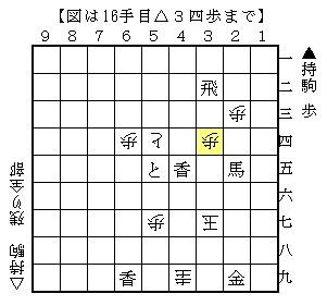 2013-01-24c.jpg