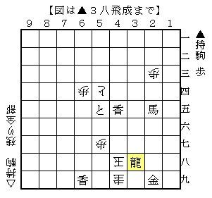 2013-01-24f.jpg