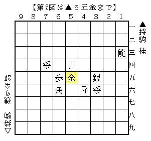 2013-02-04b.jpg