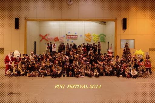 PUG FESTIVAL2014