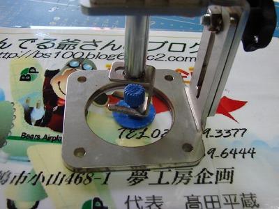 PQ005_20120709170413.jpg