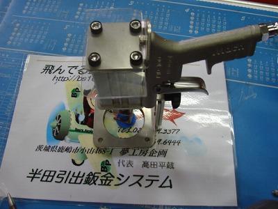 PQ006_20120709170413.jpg