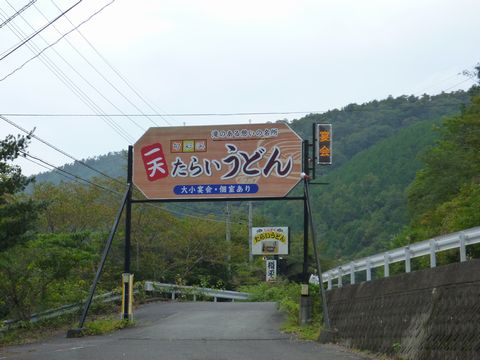 20141013m004.jpg