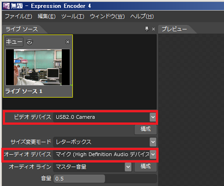 expressionencoder03.png