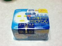 fc2blog_201301092254207e0.jpg