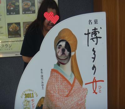 0526竭ヲ_convert_20120526233055