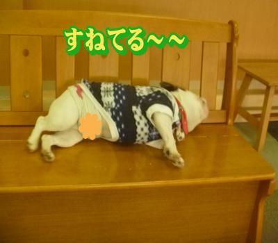 縺顔オオ縺九″4_convert_20121128080524