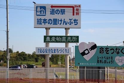 201209081.jpg