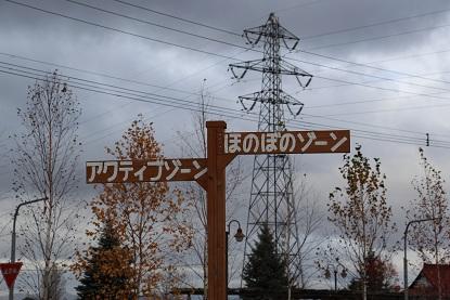 201211041.jpg