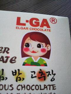 韓国 チョコ2