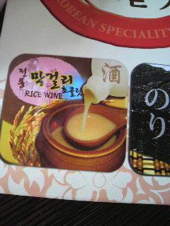 韓国 チョコ3