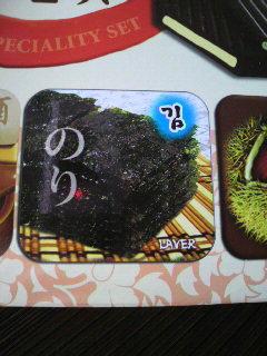 韓国 チョコ5