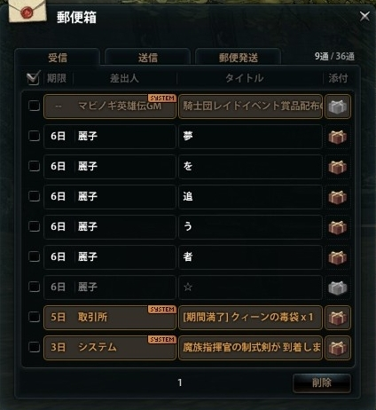 yumeoi.jpg